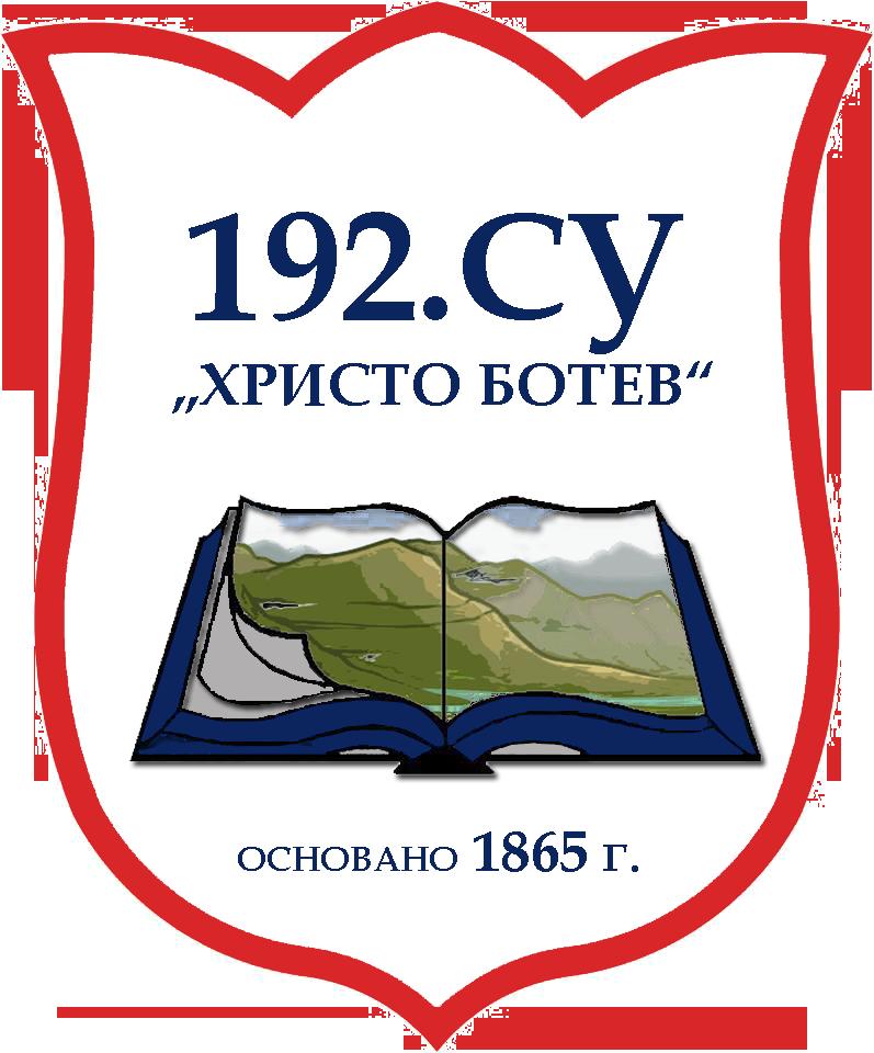 192SU